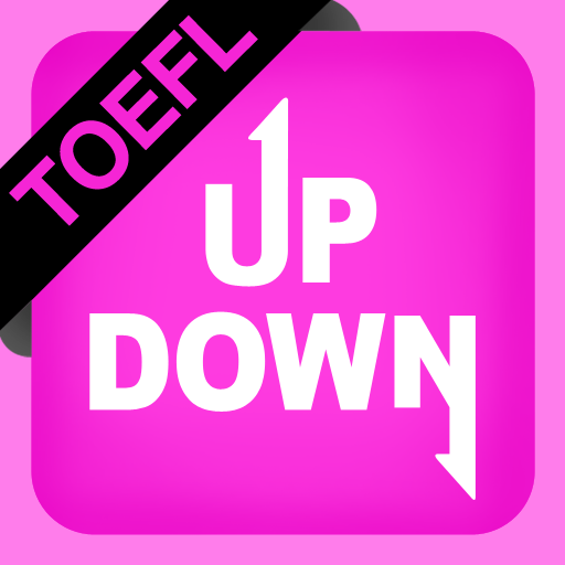 업다운–토플 영단어 (UPDOWN TOEFL vocabulary) - Waterbear Soft ...